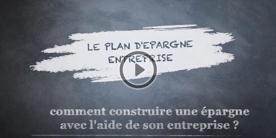 Le Plan d'Epargne Entreprise : comment construire une épargne avec l'aide de son entreprise ?